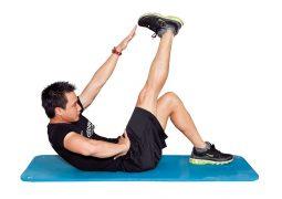 Bài tập nâng cao chân