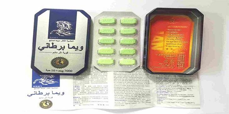 Có thể mua thuốc ở các hiệu thuốc trên toàn quốc