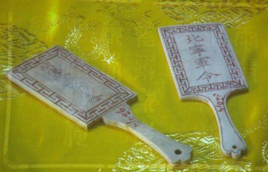 Thẻ bài bằng ngà voi của các quan dùng để vào cung hiện được lưu giữ và trưng bày tại Bảo tàng Cổ vật cung đình Huế - Ảnh: L.C.Doanh