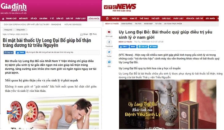Báo chí đưa tin về Uy Long Đại Bổ