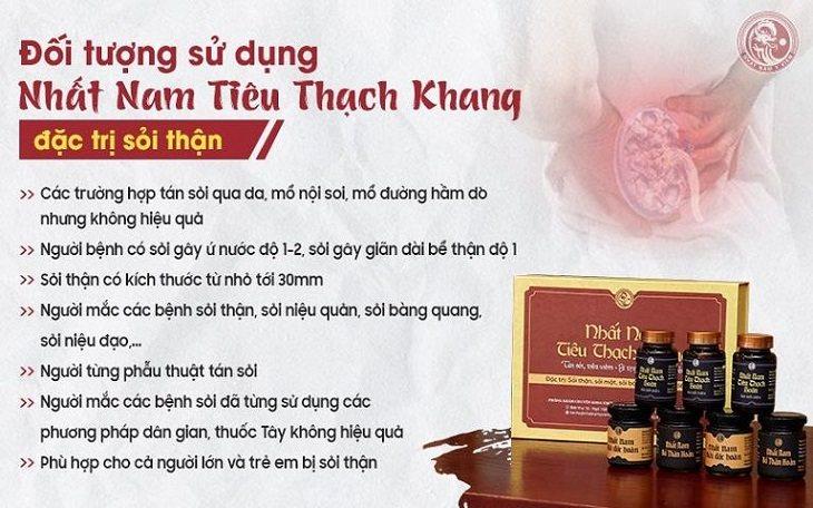 Nhất Nam Tiêu Thạch Khang trị sỏi thận được đảm bảo về độ an toàn, phù hợp với nhiều đối tượng người bệnh khác nhau