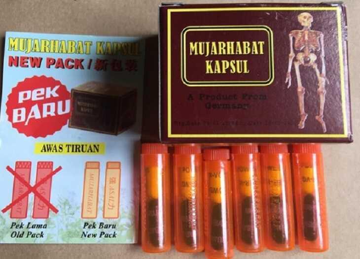 Mujarhabat Kapsul – Thuốc trị đau khớp của Malaysia