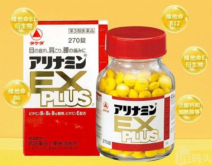 Thực phẩm chức năng Arinamin EX Plus giúp cải thiện các vấn đề về xương khớp