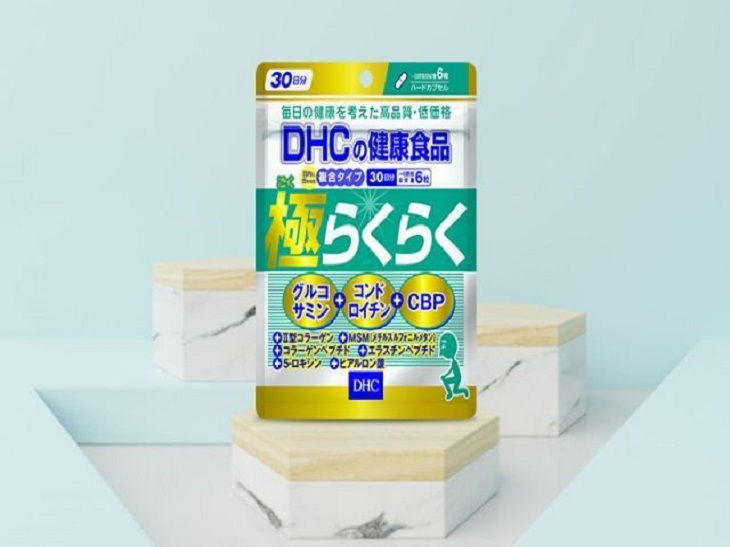 DHC Glucosamine The Ultimate Joint Health