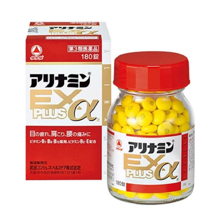 Thuốc đau xương khớp của Nhật - Arinamin EX Plus