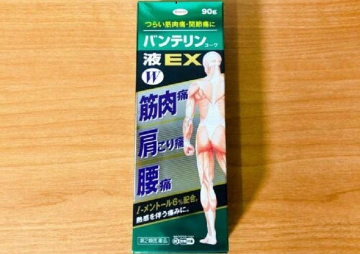 Thuốc thoát vị đĩa đệm Nhật Bản - Creamy Gel EX thích hợp sử dụng để giảm đau và điều trị tại chỗ