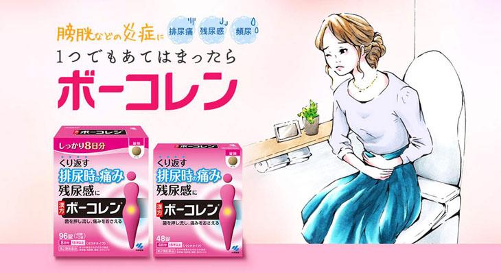 Thuốc trị tiểu buốt của Nhật Bản