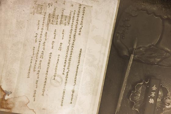 Bài thuốc Uy Long Đại Bổ được phục dựng từ những bài thuốc bổ thận, tráng dương của Thái y viện Triều Nguyễn