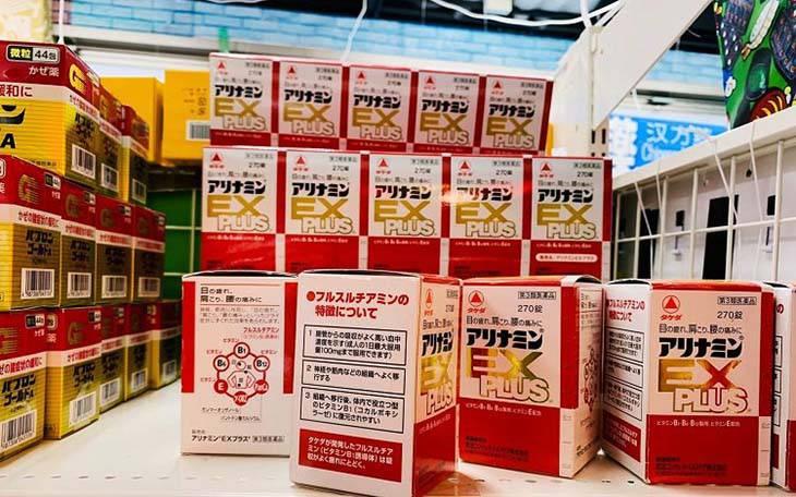 Viên uống chữa đau khớp gối của Nhật Arinamin EX Plus