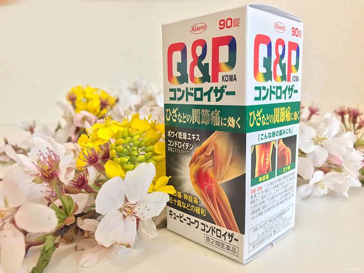 Sản phẩm được sản xuất bởi Tập đoàn Kowa của Nhật Bản