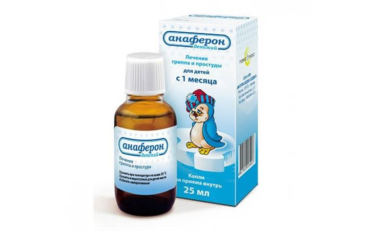 Anaferon siro tăng cường sức đề kháng, chăm sóc sức khỏe trẻ sơ sinh và trẻ nhỏ