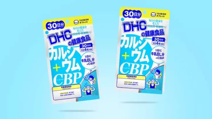 DHC Calcium + CBP là thương hiệu nổi tiếng đến từ Nhật Bản