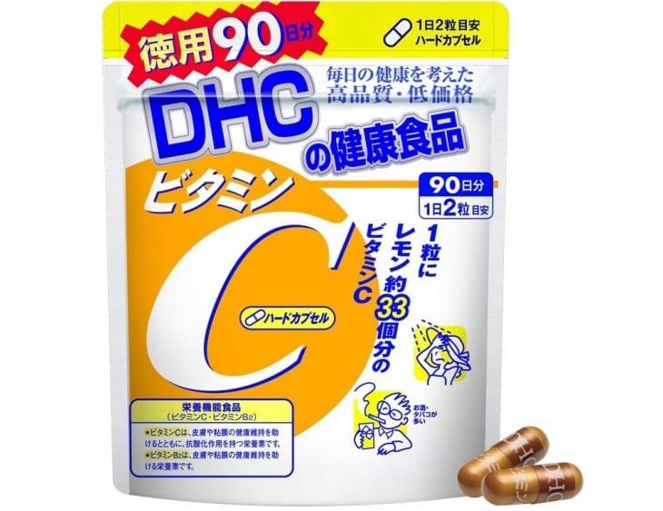 Sử dụng DHC của Nhật Bản sẽ thấy làn da đẹp lên trông thấy