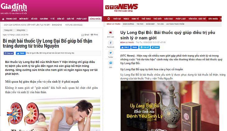 Báo chí đưa tin về bài thuốc Uy Long Đại Bổ