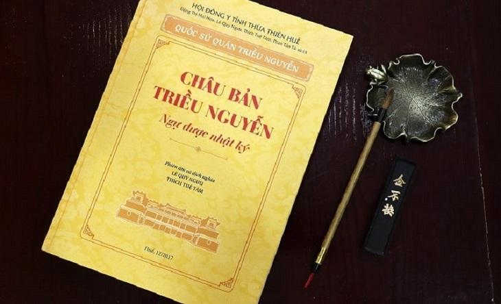 Bài thuốc được ghi chép trong cuốn Châu bản triều Nguyễn