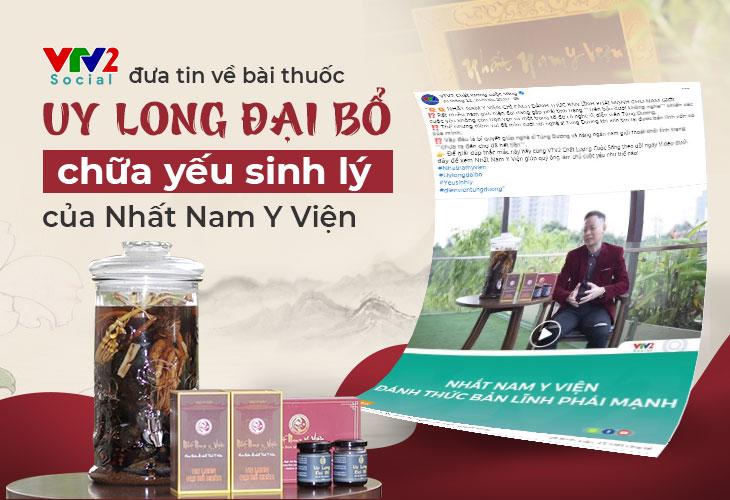 Nghệ sĩ Tùng Dương chia sẻ hiệu quả bài thuốc Uy Long Đại Bổ